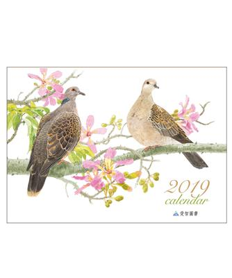 「劉鳥‧畫鳥  2019月曆」