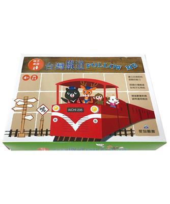 台灣鐵道FOLLOW ME