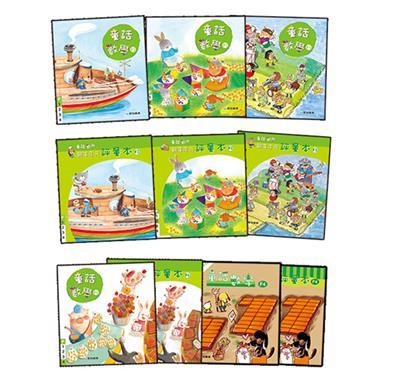 童話數學-大班 (零碼教材組合包6)隨機出貨