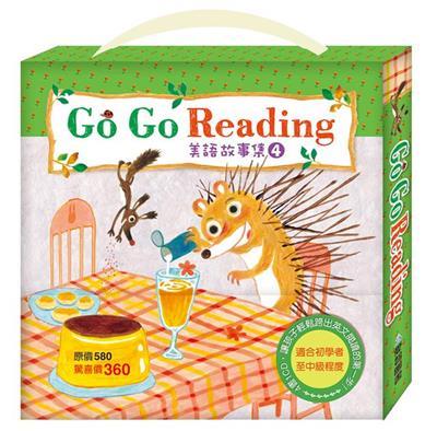 GO GO Reading