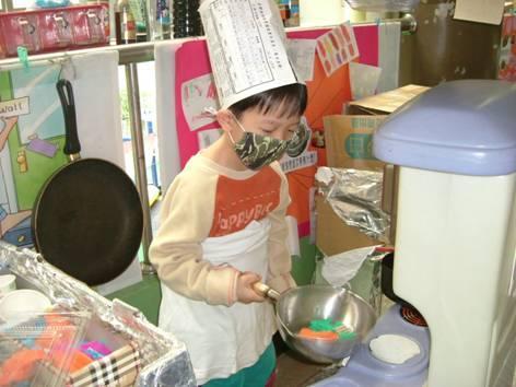 快樂小廚師